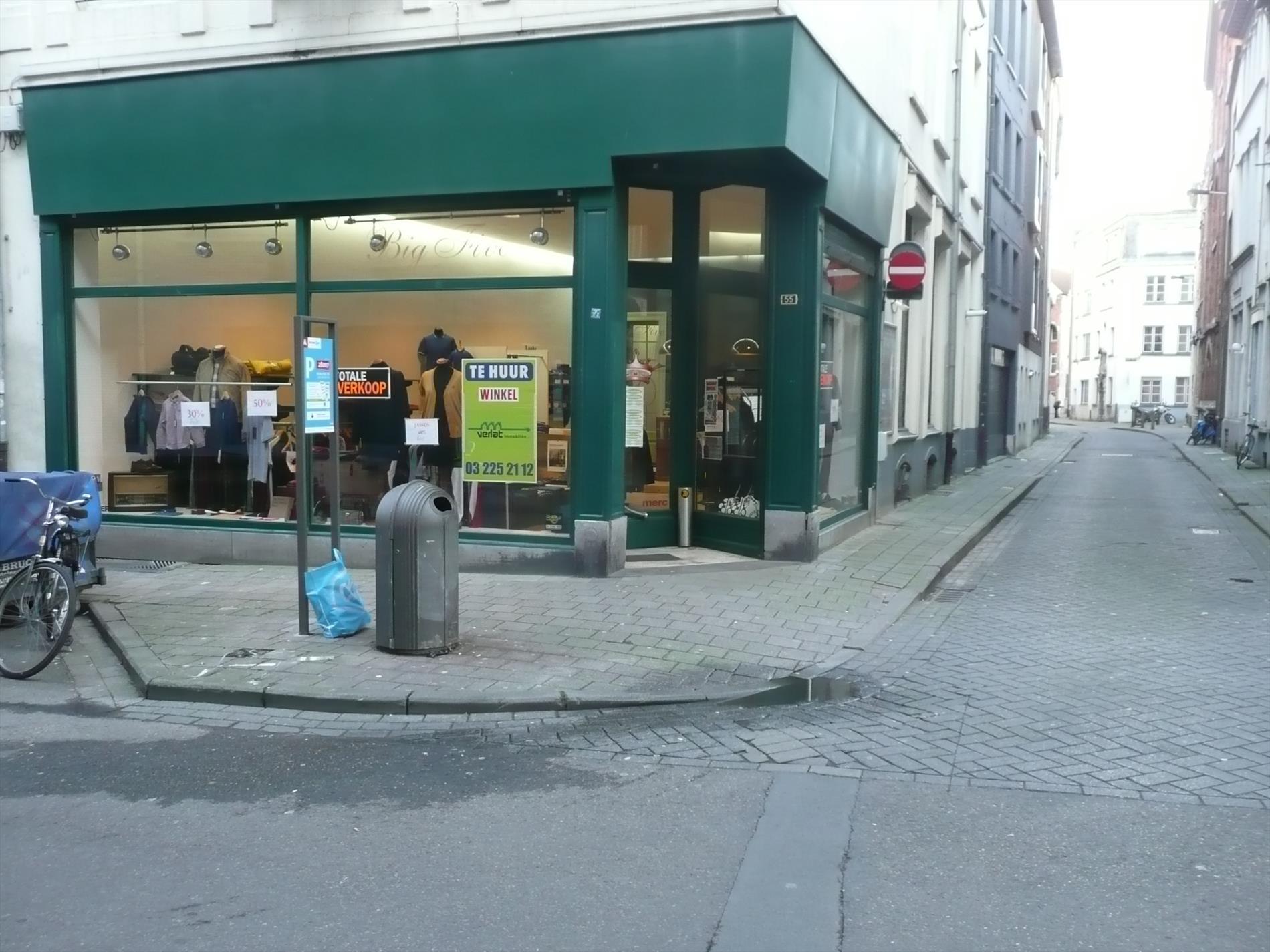 Lange Koepoortstraat 55 Antwerpen